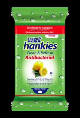 WET HANKIES ΥΓΡΟΜ/ΛΟ LEMON
